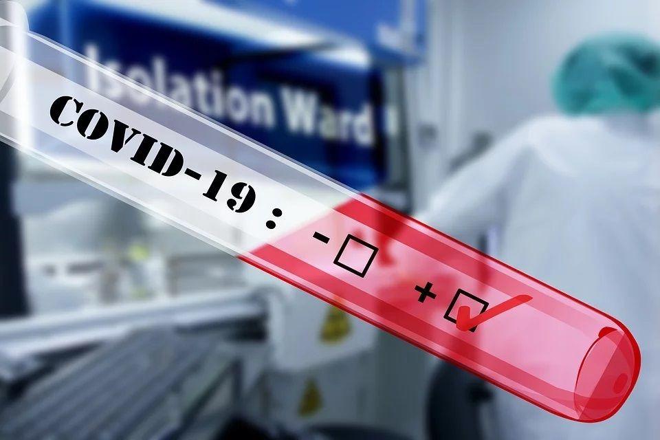 Hatósági áras koronavírus-teszt